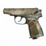 Veber МР-654КМФ пневматический пистолет Макарова газобаллонный