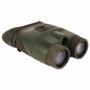 Yukon БНВ Tracker 3x42 (25028) бинокль ночного видения